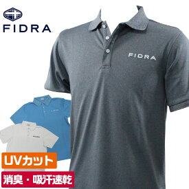 【店頭展示品】 フィドラ ゴルフ ポロシャツ 半袖シンプル万能型ポロシャツ 吸汗速乾 消臭機能 UVカット FI57TG99 FIDRA outlet
