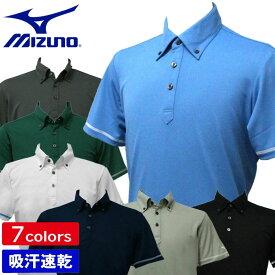 【在庫処分市】ミズノ ゴルフ 半袖 ポロシャツ メンズ 吸汗速乾 クイックドライ QUICKDRY PLUS 全7色 mizuno 52JA9052