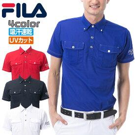 【在庫処分市】フィラ ゴルフ 半袖 ポロシャツ メンズ 吸汗速乾 UVカット ボタンダウン 蓋つき胸ポケット 全4色 FILA 749-669G