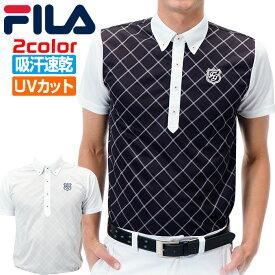 【在庫処分市】フィラ ゴルフ 半袖 ポロシャツ メンズ シャツ 吸汗速乾 UVカット ボタンダウン チェック柄 全2色 FILA 749-670G