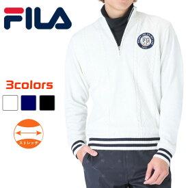 フィラ メンズ ゴルフ 長袖 セーター ストレッチ 大きなサイズ ジップアップ エンブレム調ロゴ 裏地付き FILA 787725 防寒