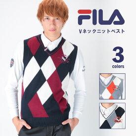 フィラ ゴルフ メンズ Vネック ニットベスト ウール入り 暖かい 首元にワンポイント 合わせやすい FILA 787820