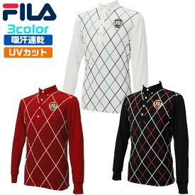 フィラ ゴルフ メンズ 長袖シャツ 長袖ポロシャツ ボタンダウン ダイヤ柄 吸汗速乾 UVカット FILA 789-528G