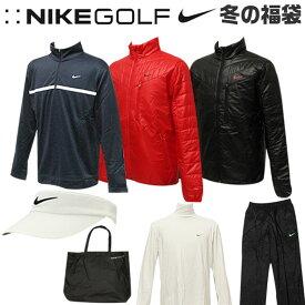 ナイキ NIKE 福袋 ゴルフ 選べる2色のアウター トップス パンツ インナー バイザー 冬ウェア5点セット 12FW5983