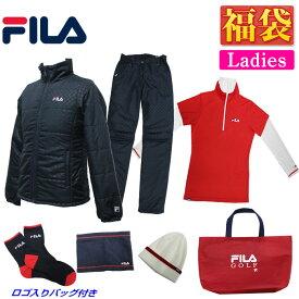 フィラ ゴルフ 福袋 レディース ブルゾン パンツ シャツ 靴下 ニットキャップ ネックウォーマー 7点セット2020 FILA 799100