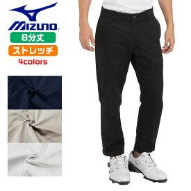 ミズノ MIZUNO メンズ 綿混ストレッチムーブ8分丈パンツ ミズノムーブテック ストレッチ 快適フィット 52MF0A20