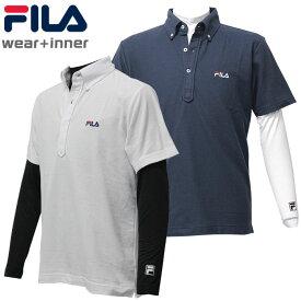 フィラ ゴルフ メンズ 半袖ポロシャツ 長袖インナー 2点セット ボタンダウン レイヤードスタイル ハイネック 吸汗速乾 UV 消臭 抗菌 FILA 740-661G