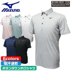 ミズノ ゴルフ メンズ 半袖シャツ ポロシャツ ボタンダウン 3ボタン ムーブテック 吸汗速乾 チェック柄 市松模様 刺繍 ロゴ 全6色 MIZUNO 52JA006