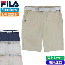 フィラ ゴルフ メンズ ハーフパンツ ベルト付き UVカット ストレッチ 滑り止めゴム付き シンプル 刺繍 ロゴ 全4色 FILA 740-336G