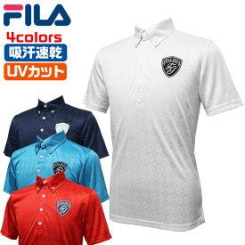 フィラ ゴルフ 半袖 メンズ 半袖ポロシャツ ボタンダウン UVカット 吸汗速乾 アーガイル エンブレム 刺繍 ロゴ 全4色 FILA 740-656G