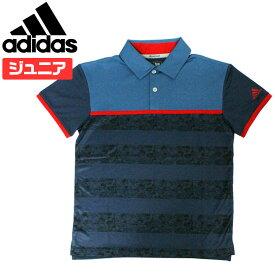 アディダス ゴルフ ジュニア ボーイズ ウエア 半袖 ポロシャツ クライマクール カモストライプ BOYS Climacool LCJ01 ダークスレート adidas