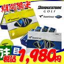 【箱つぶれ・訳あり品】TOURSTAGE V10 1ダース 新品 ゴルフボール ブリヂストン ツアーステージ ブイテン 12球 ホワイト・イエローの全2色