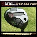 【送料無料】GTD 455PLUS 455プラスドライバーカスタム 45.75 Speeder EVOLUTION 4 スピーダーエボリューション4