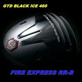 GTD BLACK ICE 460 FIRE EXPRESS RR-BGTD BLACK ICE 460 ドライバー カスタムファイアーエクスプレス RR-B