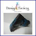 Design Tuning デザイン チューニング パターカバー【ブラック/ブルー】
