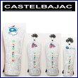 CastelBajacカステルバジャック『CIRCUS』ヘッドカバー【ホワイト】4点セットDR(23601-308)x1本,FW(23601-309)x2本,UT(23601-310)x1本