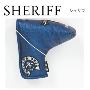 SHERIFF SAC SERIES Head Cover シェリフ アクセシリーズ 『ブレードタイプ』 パターカバー 【ブルー】SAC-005