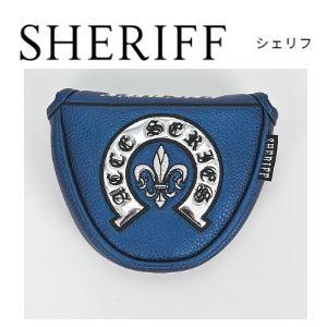 SHERIFF SAC SERIES Head Cover シェリフ アクセシリーズ 『マレットタイプ』 パターカバー 【ブルー】SAC-005