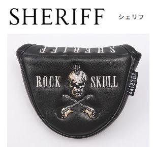SHERIFF SKULL SERIES Head Cover シェリフ スカルシリーズ 『マレットタイプ』 パターカバー 【ブラック】SFS-005