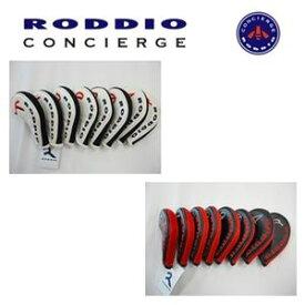 RODDIO IRON COVER 8個入りセット【#5〜9,P,A,S】ロッディオ アイアンカバー ヘッドカバー