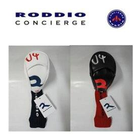 RODDIO【U-4】HEAD COVER ロッディオ ユーティリティ用ヘッドカバー