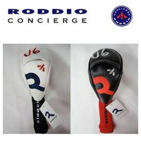 RODDIO【U-6】HEAD COVER ロッディオ ユーティリティ用ヘッドカバー