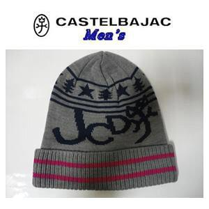 【30%OFF !!】CASTELBAJAC カステルバジャック オリジナルロゴ JQ ニット帽『グレー』【23304-129】