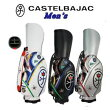 【新発売】CASTELBAJAC9.0型カステルバジャックメンズ流れ星柄キャディバッグ『23803-301』