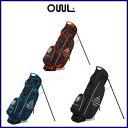 【送料無料】OuuL AIR LIGHT Collction 4WAY STAND BAG オウル エアライト コレクション スタンドバッグ