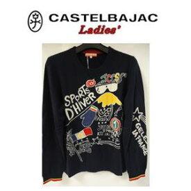 【送料無料】CASTELBAJAC カステルバジャック スキー柄 カシミヤセーター『ネイビー』レディースウェア【42/Lサイズ】24180-225