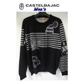 【50%OFF !!】CASTELBAJAC カステルバジャック 機能裏付ニットセーター『ブラック』メンズウェア【23980-303】