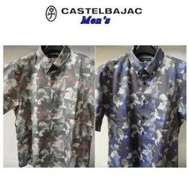 【送料無料】CASTELBAJAC カステルバジャック クールマックス 昇華転写総柄 ボタンダウン 半袖布帛シャツ メンズウェア 21960-119
