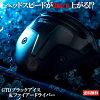【ヘッドスピードが2m/sあがる!?】GTDブラックアイス&ファイアードライバー