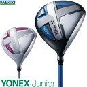 Yx16 jr top1