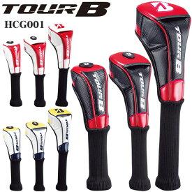 ブリヂストン ゴルフ TOUR B メンズ ドライバー用 / フェアウェイウッド用 / ユーティリティ用 プロモデルコーディネイト ヘッドカバー HCG001