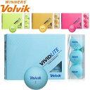 ボルビック ゴルフボール VIVID ライト 1ダース[12球入り]