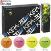 Cass co-golf ball KIRA JET 40
