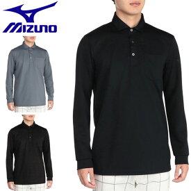 ミズノ ゴルフウェア メンズ ブレスサーモ 長袖ポロシャツ 52MA0538 2020年秋冬モデル M-2XL 【あす楽対応】