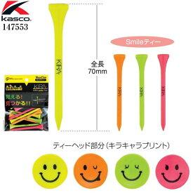 キャスコ KIRA Smile ティー 147553