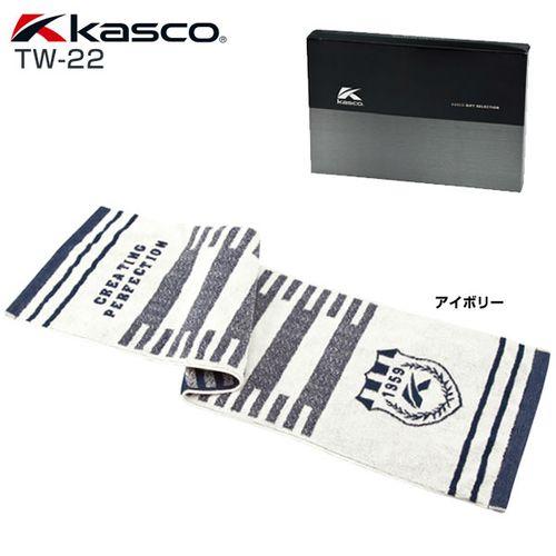 [SALE価格]キャスコ 今治スポーツタオル TW-22