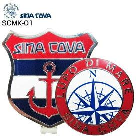 シナコバ SINA COVA キャップ クリップマーカー SCMK-01ゴルフ