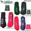 Ab16abo300-t1