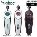 Ab16abu299 t1