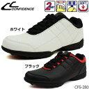 [SALE価格]コンフィデンス ゆったり幅広設計 スパイクレス ゴルフシューズ CFS-280