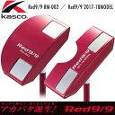 Ks17_red99_top