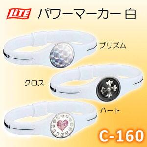 [SALE価格]パワーマーカー白 C-160
