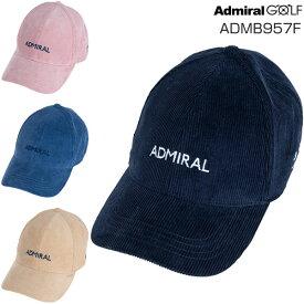 アドミラルゴルフ キャップ コーデュロイ キャップ ADMB957F