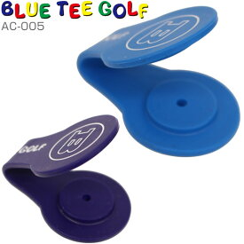 ブルーティーゴルフ シリコン マーカークリップ ロゴタイプ AC-005