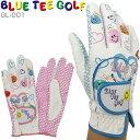[SALE価格]ブルーティーゴルフ 両手用 レディース ゴルフグローブ GL-001