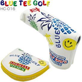 ブルーティーゴルフ 限定モデル パイナップルバージョン パターカバー HC-016